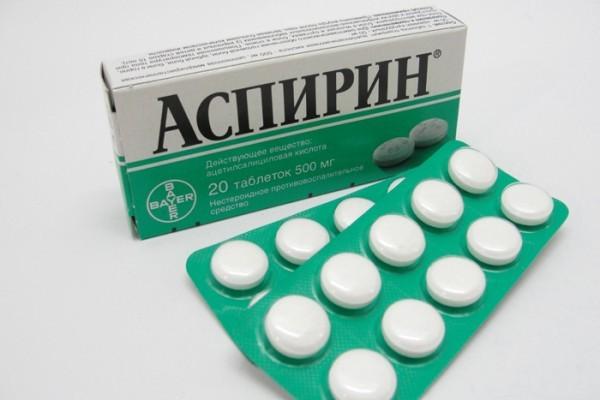 Aspirin Complex Инструкция