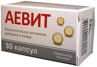 аевит актив инструкция - фото 11