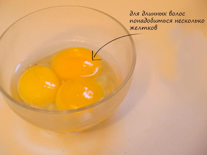 Как сделать яичную смесь 166