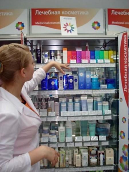 Вакансии в аптеку консультант по лечебной косметике
