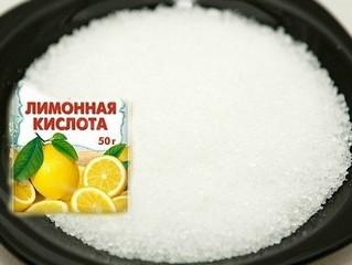 Лимонная Кислота Инструкция - фото 11