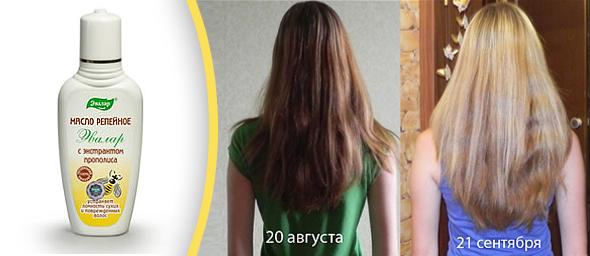 Крем маска для волос 1000 мл