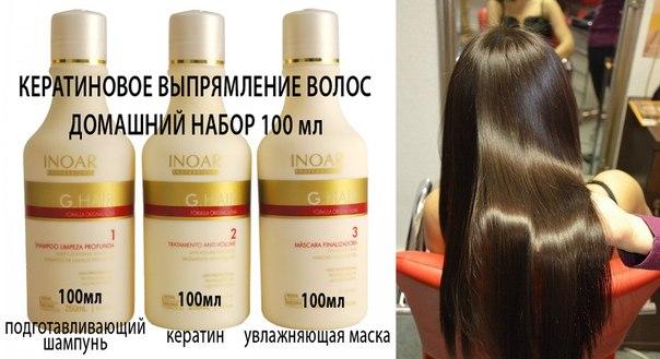 Как наносить кератин на волосы в домашних условиях