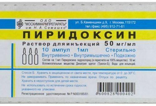 Витамины для волос наружного применения