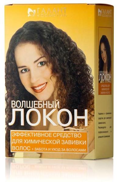 Профессиональные маска для волос с кератином купить