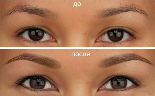 На фото: брови до и после процедуры