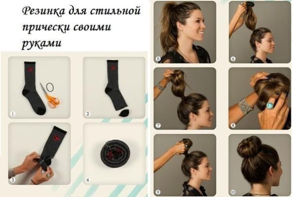 На фото: как сделать и применить резинку из носка