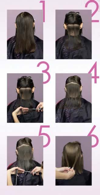 подровнять длинные волосы