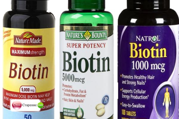 На поиски биотина можно оправиться и в аптеку, современные фармацевтические компании предлагают немало витаминных комплексов (цена – от 900 руб.)