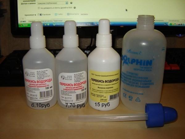 Осветление растительности с помощью перекиси водорода — наиболее экономный метод (цена в аптеках - от 6 р.)