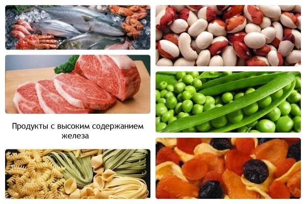 Поддержать организм своими руками можно, пересмотрев рацион и обогатив его железосодержащими продуктами