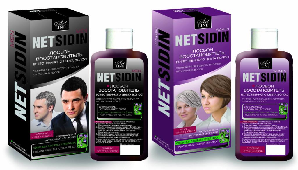 Какое самое лучшее средство для восстановления волос