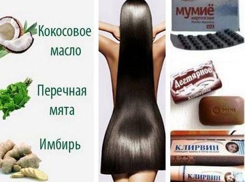Мезотерапия для волос при облысении