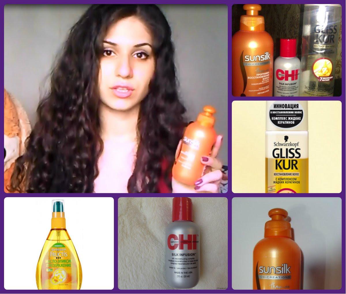 Средства для сухие и поврежденные волосы