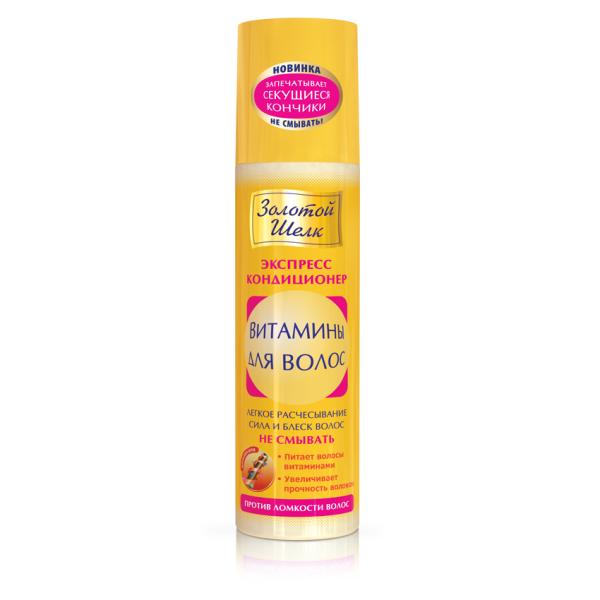 Продукция Золотой шелк Витамины для волос заметно улучшит вид и самочувствие ослабленных кудрей.