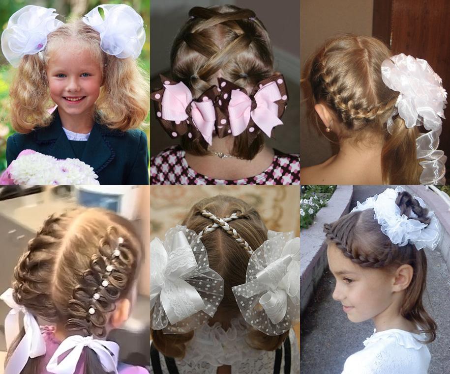 Причёски первоклашек