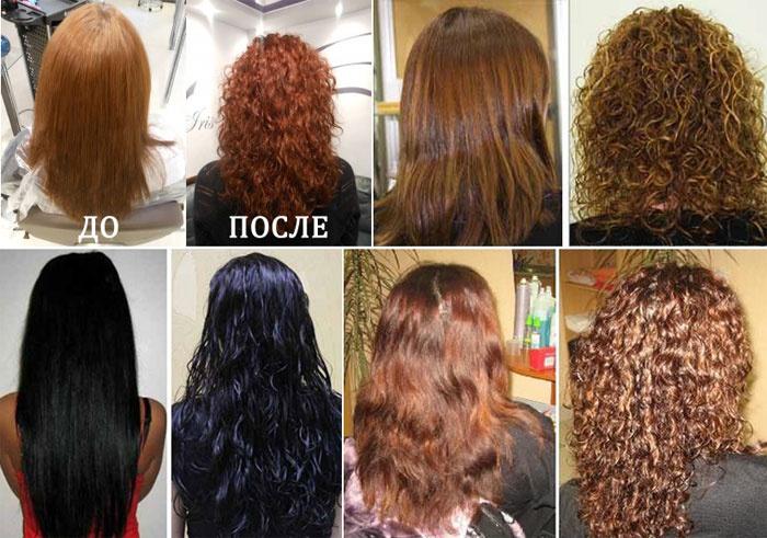 Био завивки на средние волосы