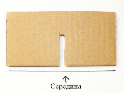 С помощью ножниц в центре вырежьте линию, шириной примерно полмиллиметра и длиной около 4 см.