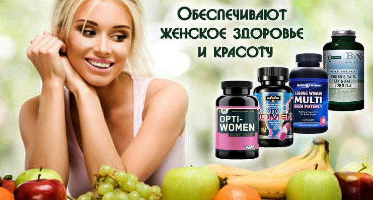 Витамины при выпадении волос у женщин после 50 отзывы