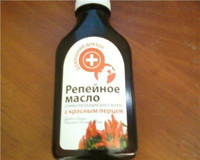 Вместо домашней маски можно использовать аптечные средства с красным перцем. Например такое, как на этом фото