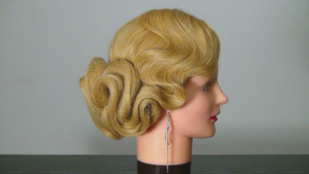 Как сделать причёску с волнами 446