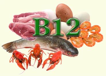 Авитаминоз В12   - одна из вероятных причин возникновения проблемы