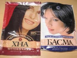 Басма, также как и хна, продается в пакетиках