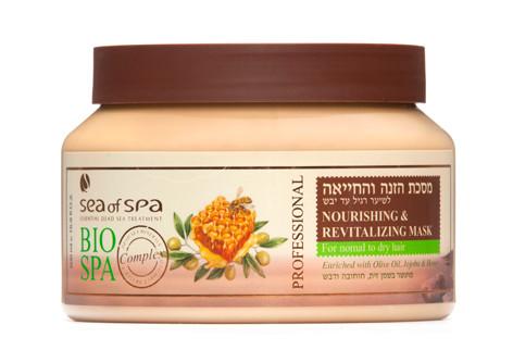 Bio Spa – натуральные масла для прекрасной половины