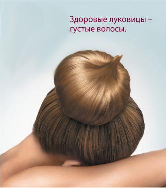 Для густоты и блеска волос в некоторых случаях нужно приложить усилия