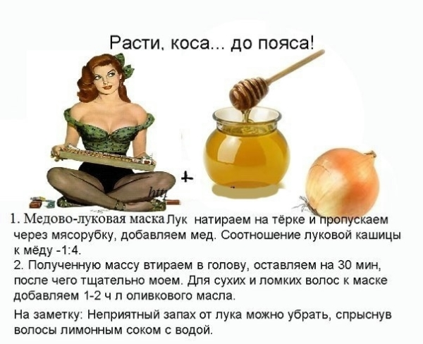 Эффективная маска, но «аромат» оставляет желать большего