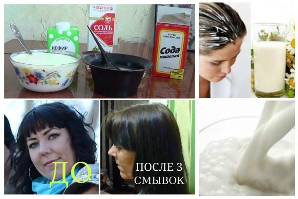 Есть также народные способы, как выйти из черного цвета волос.
