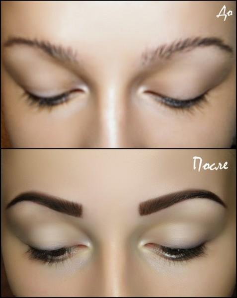 Фото до и после окрашивания бровей