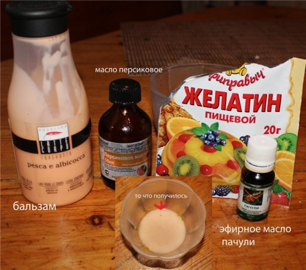 Интересный народный рецепт для пористых жестких прядей