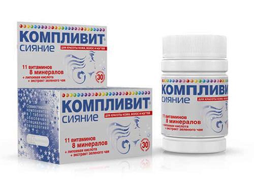 Компливит «Сияние» – 11 витаминов, 8 минералов