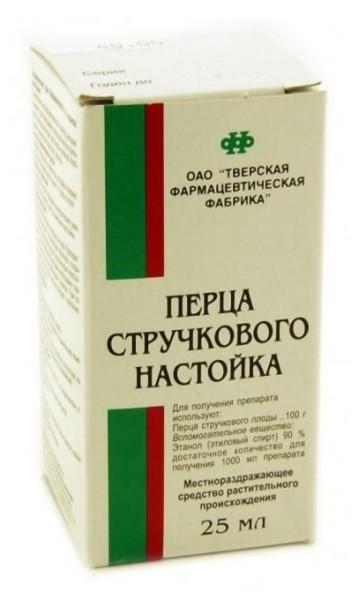 Легкодоступен аптечный препарат из стручкового перца.