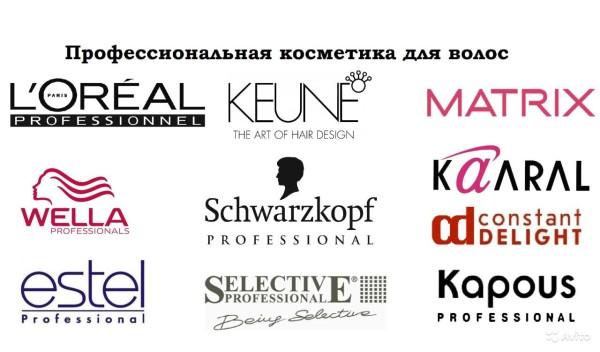 На этом фото - самые известные косметические бренды
