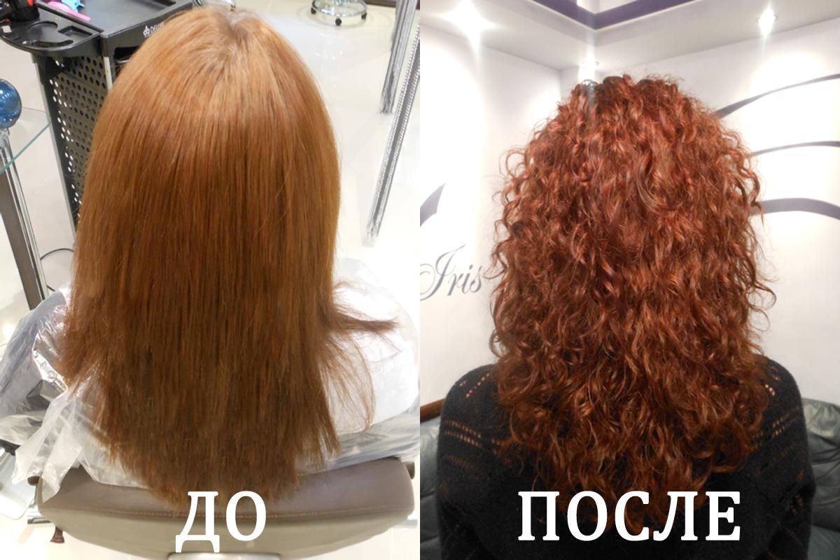 Биозавивка волос своими руками