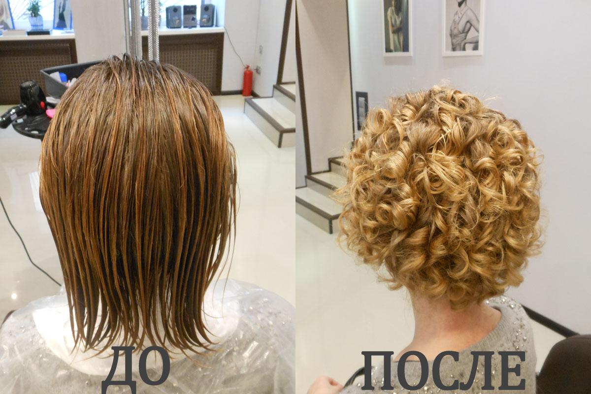 Биозавивка волос своими руками фото 598
