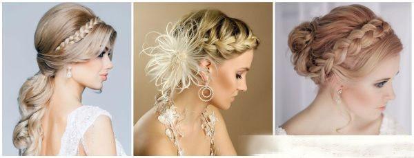 Как сделать косу для снегурочки фото 457