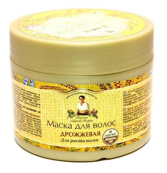 На фото показана баночка с маской для роста волос известного российского бренда «Рецепты от бабушки Агафьи».