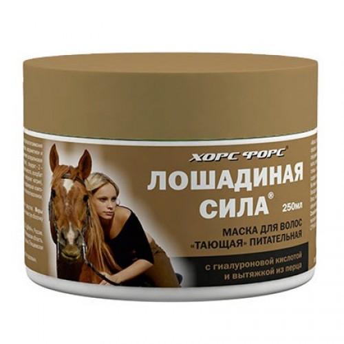 На фото: «Тающая» питательная маска для волос серии «Лошадиная сила» от Зелдис, Россия.