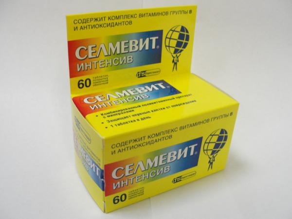 На фото: витаминный комплекс с антиоксидантами «Селмевит Интенсив»