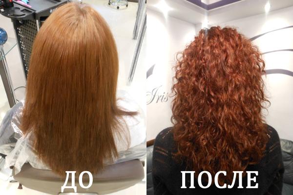 На фото волосы до и после биозавивки