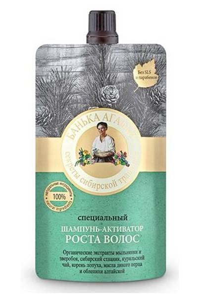 Натуральный продукт с диким перцем от косметологов Баньки Агафьи.
