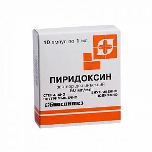 Не обязательно искать шампунь с пиридоксином, ведь этот компонент можно добавить своими руками.