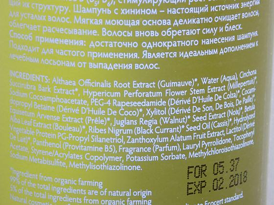Не все производители указывают уровень pH на этикетках