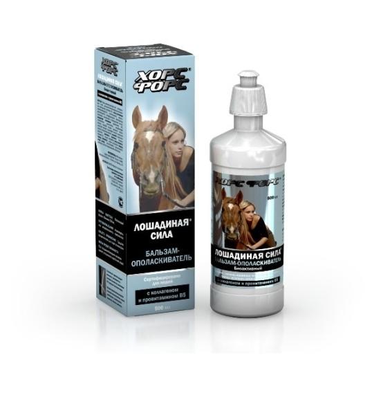 После маски очень полезен бальзам для волос лошадиная сила с коллагеном, провитамином В5.