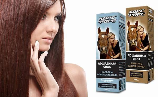 Повысит эффективность маски шампунь для волос лошадиная сила, сертифицированный для людей.