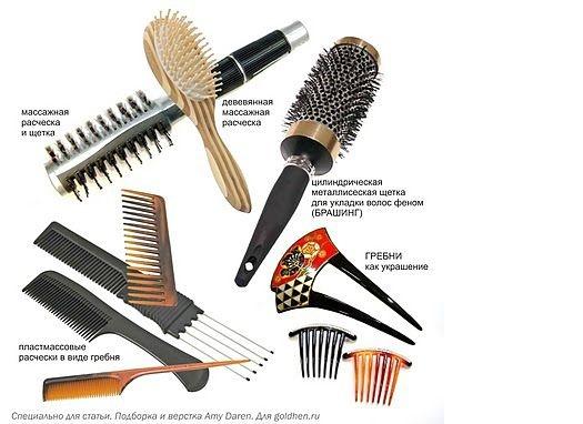 Правильно подобранное изделие избавит от многих проблем с волосами.