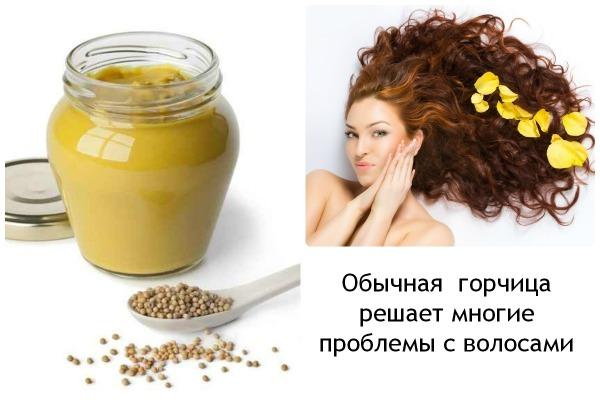 Прекрасная стимуляция кожи головы